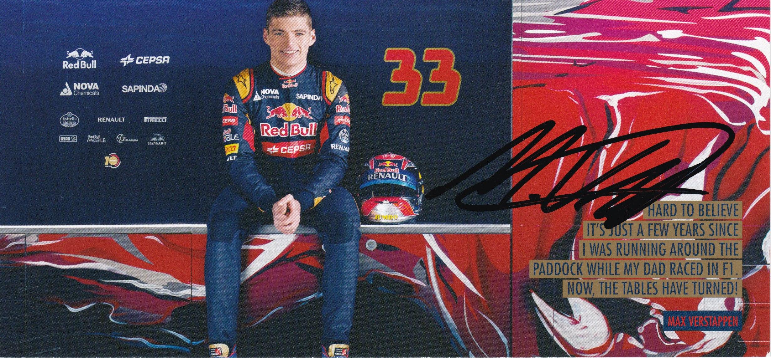 Max Verstappen Scuderia Toro Rosso 2015